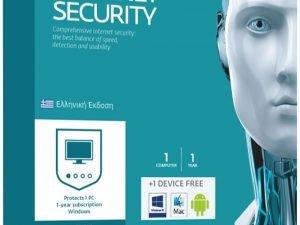 ESET Internet Security V10 1 License, 1 Year